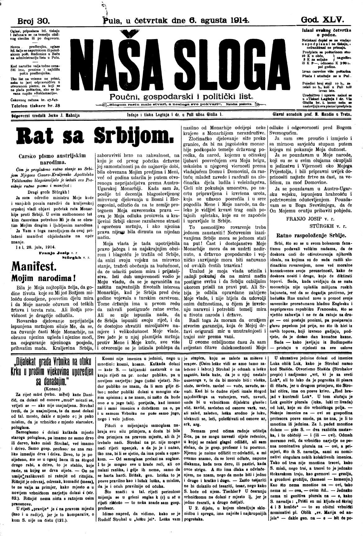 a-nasa-sloga-cimlapja-1914-augusztus-6