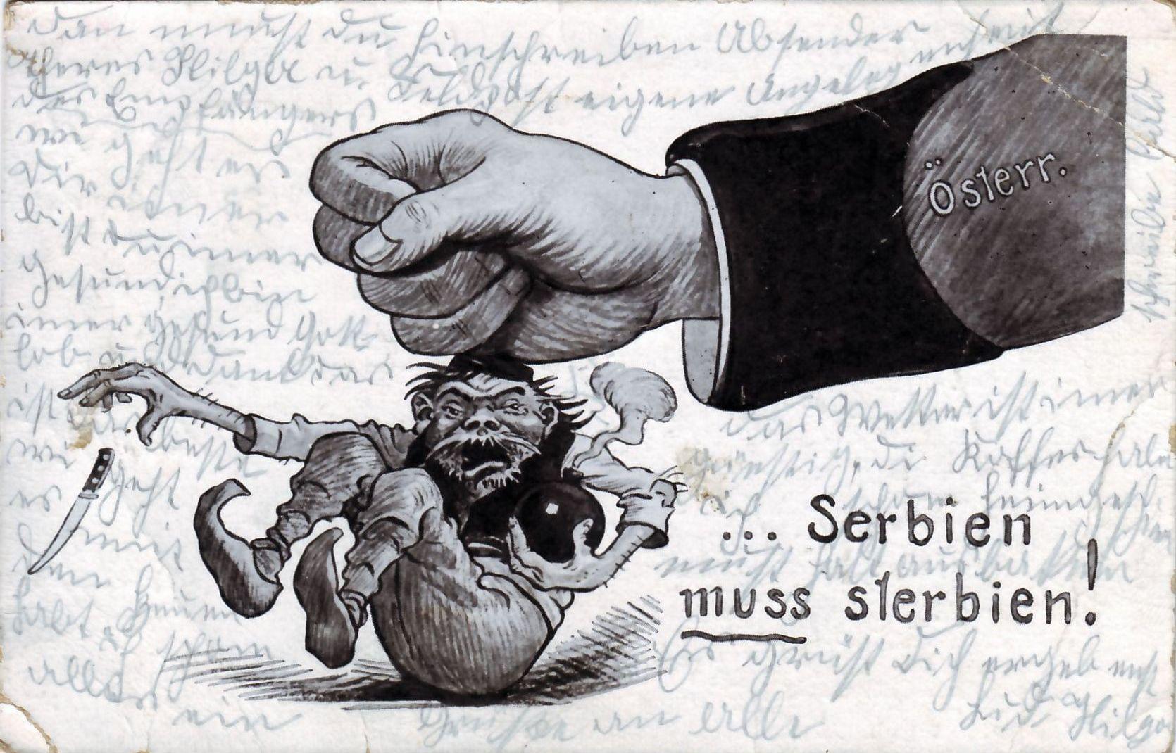 serbien muss sterbien AZRT